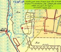 شهید علی رضا واحدی