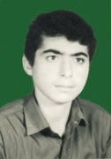 شهید محمد علی قربعلی_1