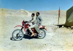 شهید محمد علی قربعلی_8