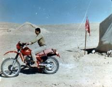 شهید محمد علی قربعلی_9