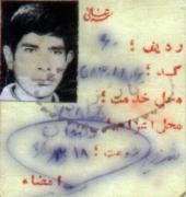 شهید علی رضا واحدی_2