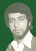 شهید سید مهدی شاهچراغ _2