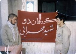 شهید محمد حسن واحدی- 31