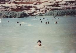 شهید محمد حسن واحدی- 19